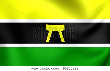 Flag Of Ashanti People And Country Ashanti, Asanteman.
