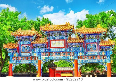 Entrance Gate Of Yonghe  Lama Temple. Beijing.