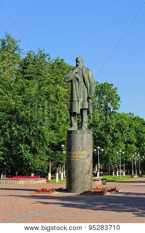 Monument to Russian mechanics Nikolay Yegorovich Zhukovsky