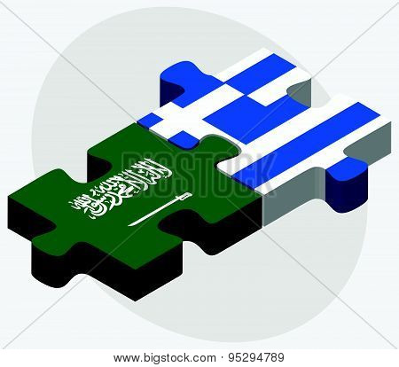 Saudi Arabia And Greece Flags