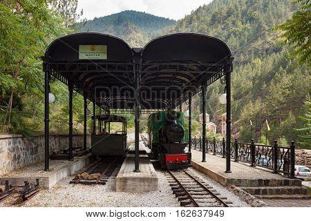 The vintage railway station narrow gauge railway in Mokra Gora Serbia. The inscription on the sign: