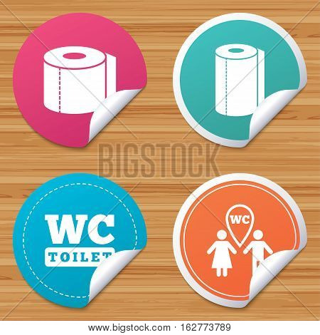 Round stickers or website banners. Toilet paper icons. Gents and ladies room signs. Paper towel or kitchen roll. Man and woman symbols. Circle badges with bended corner. Vector