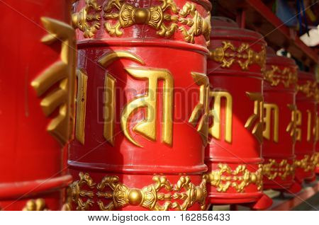 drums mantras that promise the fulfillment of desires for anyone who will manage it.