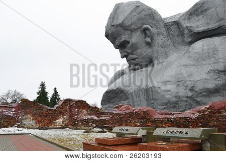 The Monument To Soviet Soldiers In Brest Fortress