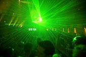 stock photo of night-club  - Night Club Music Event Party Laser Lights Background - JPG