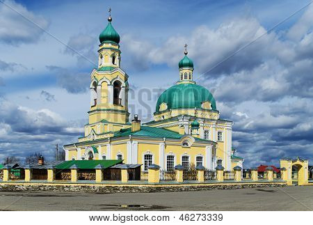 Russian Orthodox Church In Honour Of Sacred Nikolay Chudotvortsa