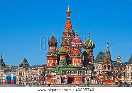 Moscow. Red Square. Saint Basil's Cathedral. The Cathedral Of The Protection Of Most Holy Theotokos