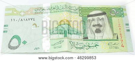 Fifty Saudi Riyals from front