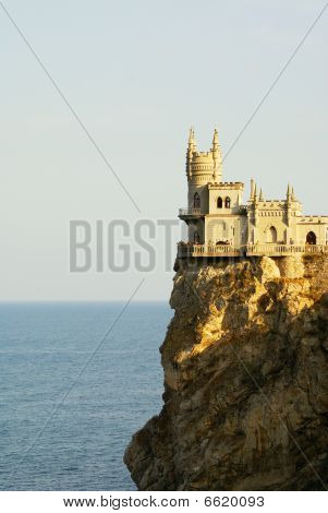The lock on a rock. Ukraine. Crimea