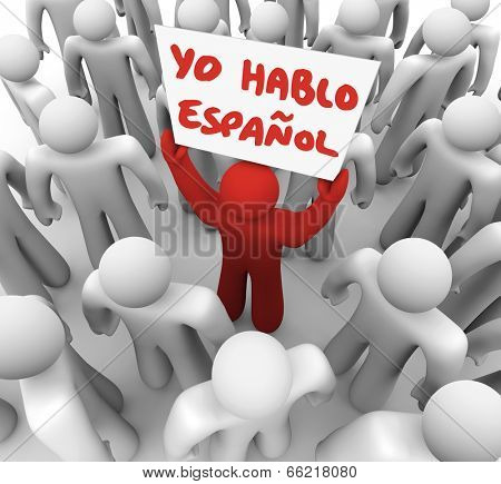 Yo Hablo Espanol words person - I can speak Spanish - and serve as a translator