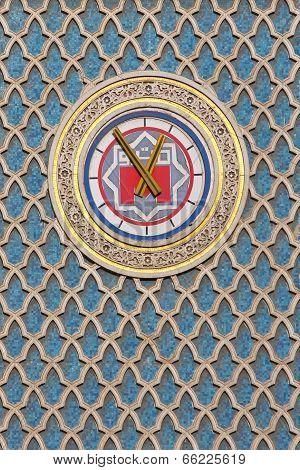 Cairo Metro Clock