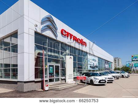 Samara, Russia - May 31, 2014: Office Of Official Dealer Citroen. Citroen Is A Major French Automobi