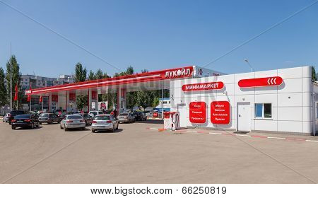 Lukoil Gas Station.