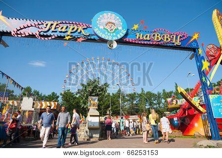 People Walking In Vdnkh Amusement Park