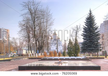 City Reutov. Eternal Fire