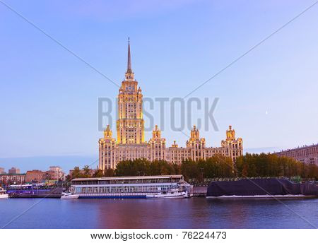 Hotel Ukraine (Radisson Royal) on sunset - Moscow Russia