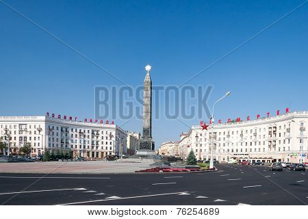 Center of Minsk
