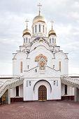 stock photo of trinity  - The new Orthodox Church of the Trinity in city Reutov - JPG
