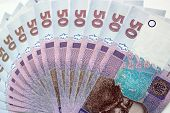 Постер, плакат: Background Of The Ukrainian Money Of 50 Grivnas