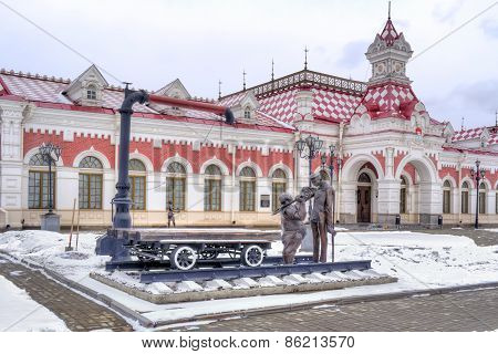 Building Of The Old Railway Station Is In City Yekaterinburg