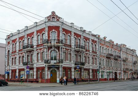 Gomel Branch Of Rue