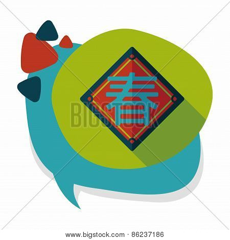Chinese New Year Flat Icon With Long Shadow,eps10, Word