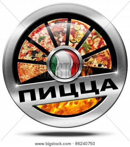 Italy Pizza - Metal Icon In Russian Language