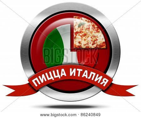 Italy Pizza In Russian Language