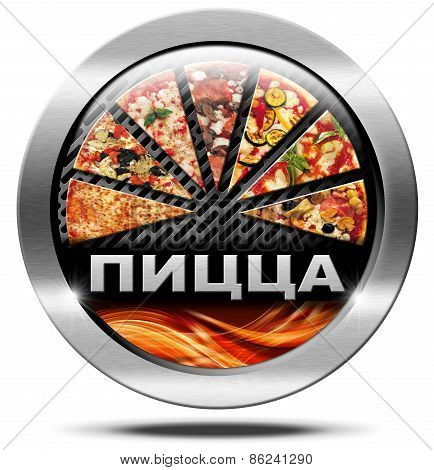 Pizza - Metal Icon In Russian Language