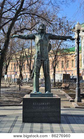 Monument to Vladimir Vysotsky