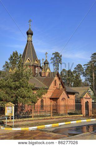 Church of Presentation of Mary