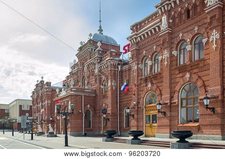 Main Building Facade Of The Railway Station In Kazan, Russia.