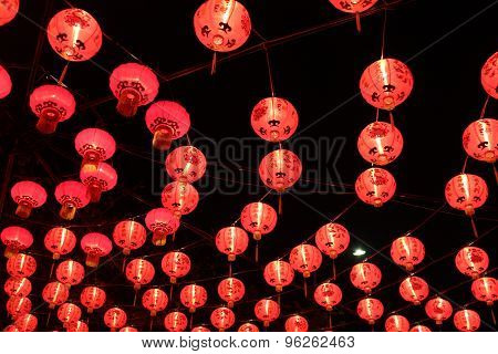 Lantern for Thai Ceremony