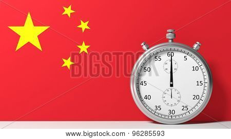 Flag of China with chronometer