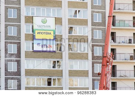 Building New Buildings With An Advertising Banner Vtb24 Sberbank