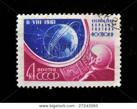 USSR - CIRCA 1961: A stamp printed in USSR shows Soviet astronaut Yuri Gagarin, the world's first man in space.