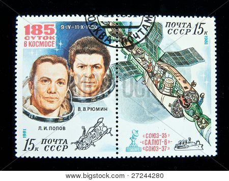 CUBA - CIRCA 1981: A stamp printed in Cuba shows The Soviet spaceship