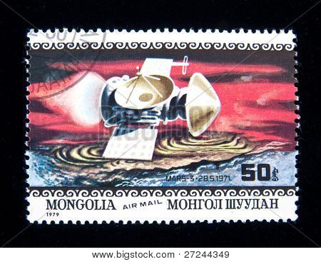 MONGOLIA - CIRCA 1979:  A stamp printed in Mongolia shows spaceship Mars-3, circa 1979 Series