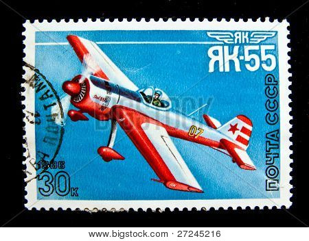 USSR -CIRCA 1986: A stamp shows image of YAK-55 aeroplane, circa 1986.