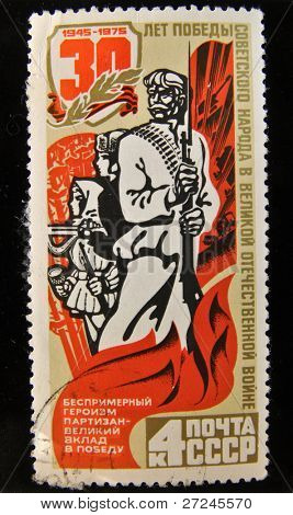 USSR - CIRCA 1975: A Stamp printed in the USSR shows Soviet partisans, circa 1975.