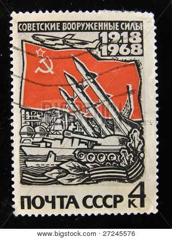 USSR - CIRCA 1968: A Stamp printed in the USSR shows Soviet nuclear missiles, circa 1968.