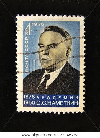 "USSR - CIRCA 1976: A Stamp printed in the USSR shows portrait of the Academician Sergei Nametkin , circa 1976. ""The great people of Russia and the World"" series, 100 stamps."