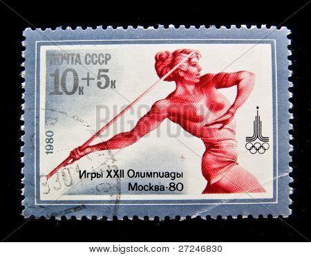 USSR - CIRCA 1980: A stamp printed in the USSR shows Javelin throw, series devoted Olimpic games in Moskow, circa 1980