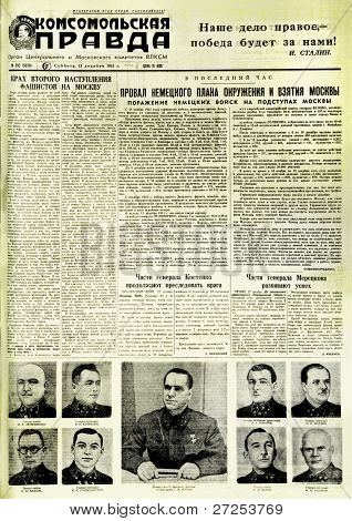 "MOSCOW, USSR - December 13, 1941: Soviet newspaper ""Komsomolskaya Pravda "" with a report about defeat of the Nazis near Moscow and Marshal Zhukov portrait, on December 13, 1941 in Moscow, USSR"