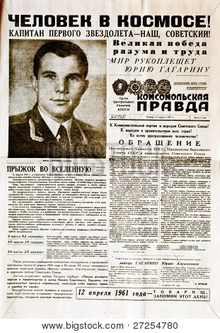MOSCOW, USSR - APRIL 13: Soviet newspaper