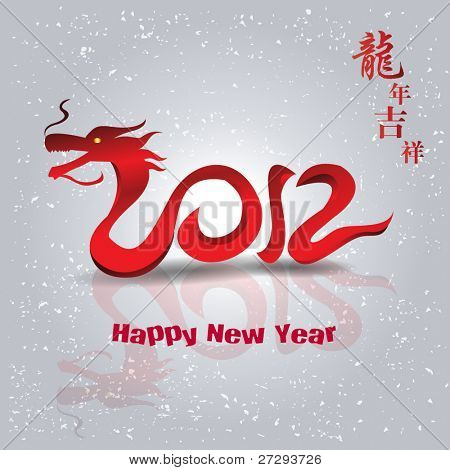 2012 year of the dragon background