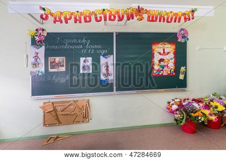 MOSCOW - SEP 1: Blackboard in the classroom of first-graders in School No. 1349 on the first day of school on September 1, 2012 in Moscow, Russia.