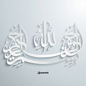 image of jawi  - Vector Arabic Calligraphy - JPG