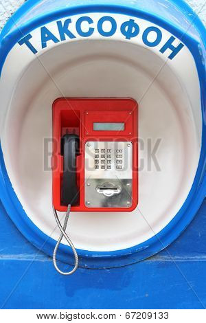 Red Pay-phone On Wall