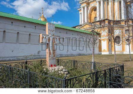Moscow, Worship The Cross At Novospassky Monastery